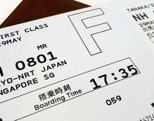 ファーストクラス航空券