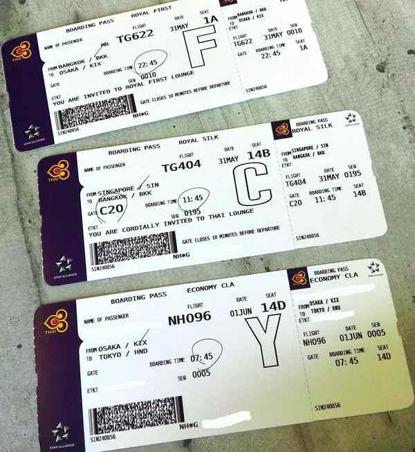 タイ国際航空 ファーストクラスとビジネスクラスのチケット
