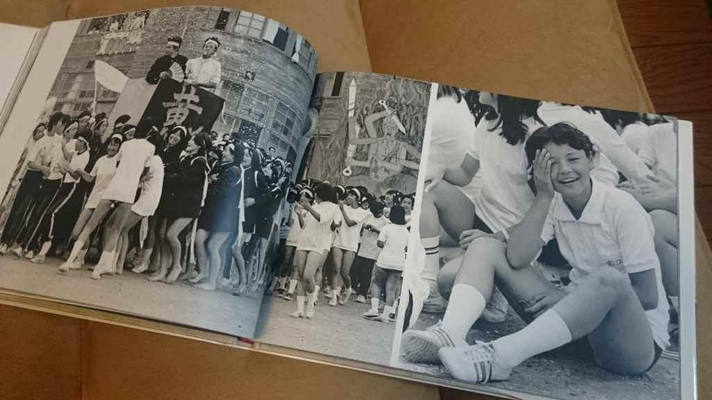 横須賀市立池上中学の教育記録