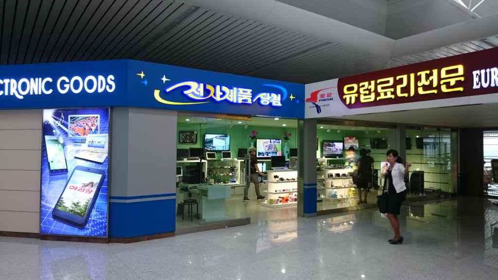 北朝鮮・平壌国際空港にある家電の店