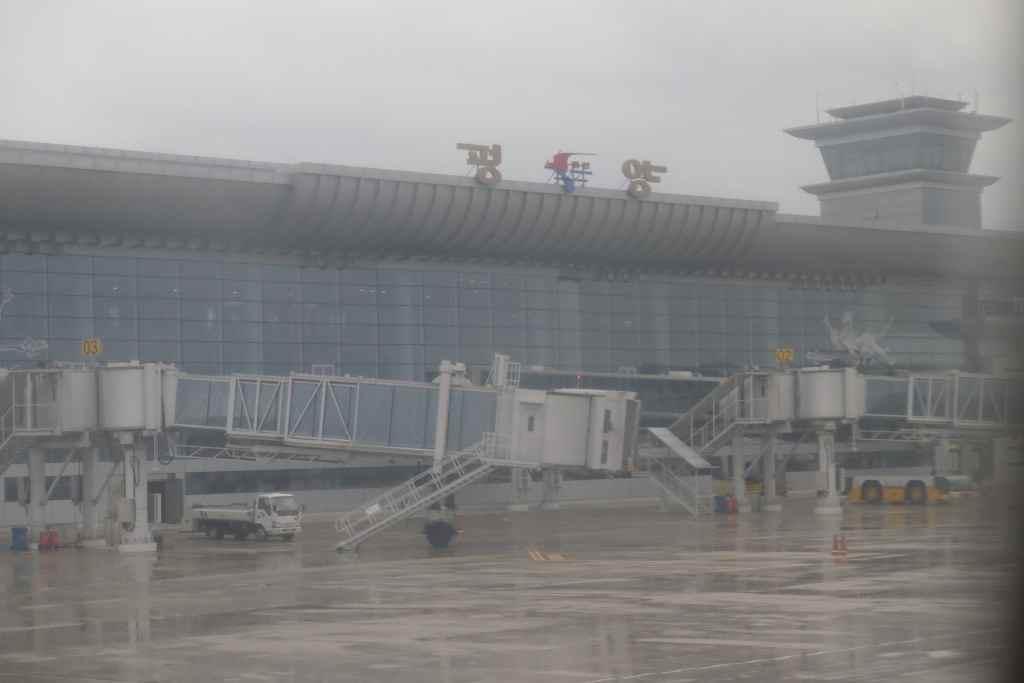 平壌国際空港(FNJ/順安空港)