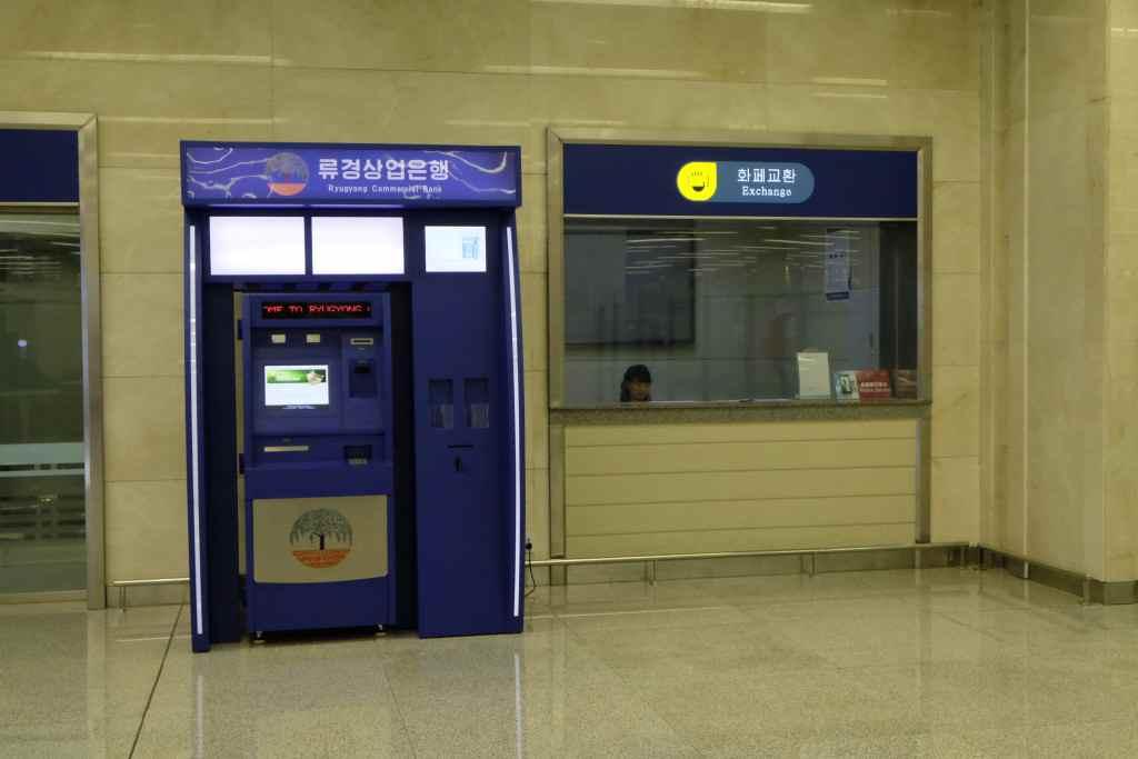 平壌空港の両替屋