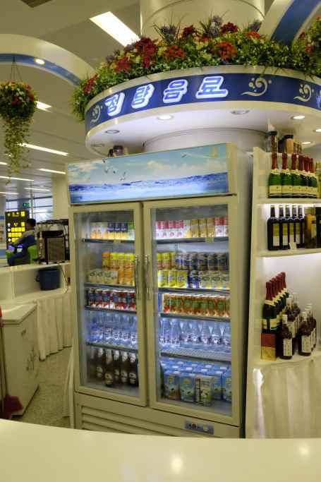 平壌空港のジュース