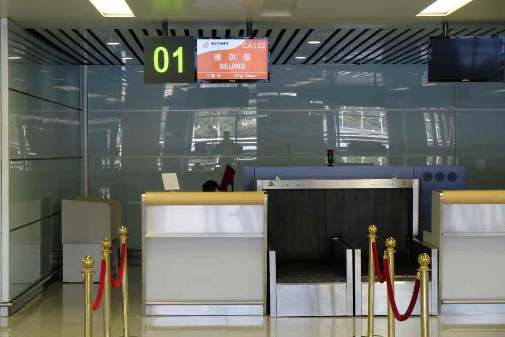 平壌国際空港のチェックインカウンター