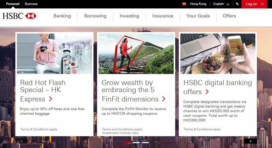 HSBC香港のホームページ