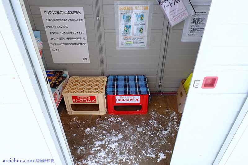糠南駅の待合室は狭い!