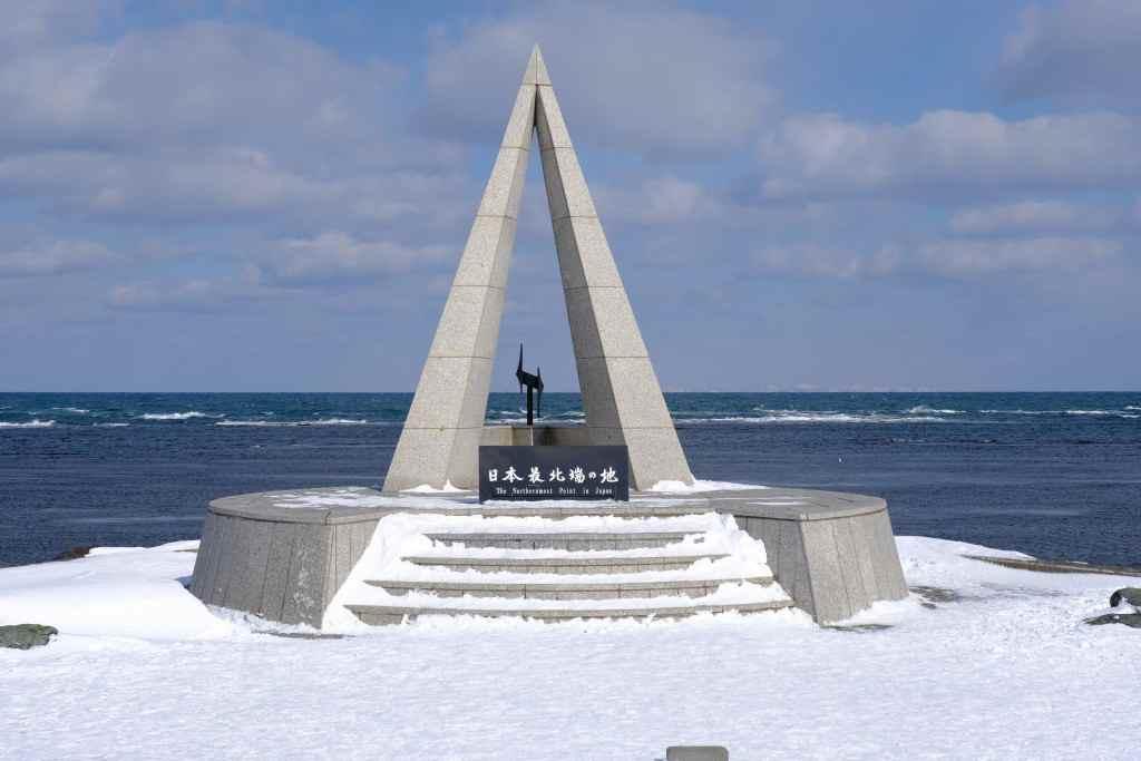 日本最北端!の宗谷岬に冬期に行ってみる