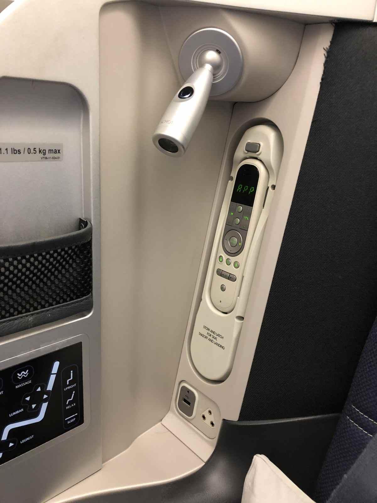 A330のシートのコントローラー