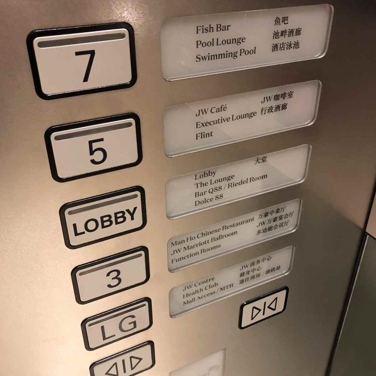 JWマリオット香港のエレベーター