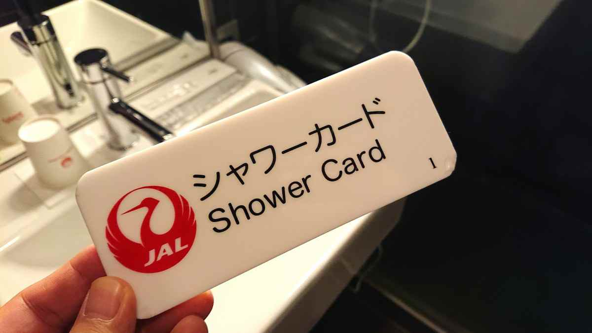 シャワーカードを受け取る