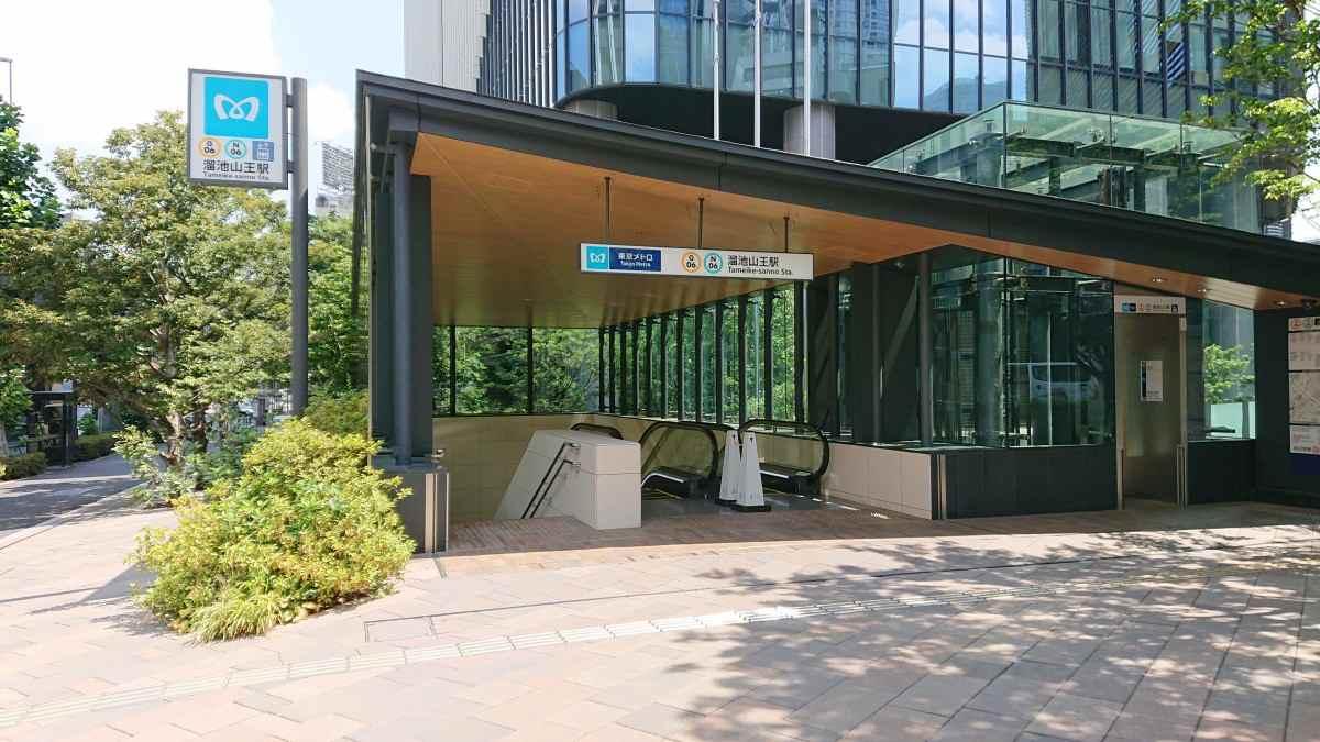 溜池山王駅近くのアメリカ大使館