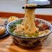 ザムザムの泉の麺