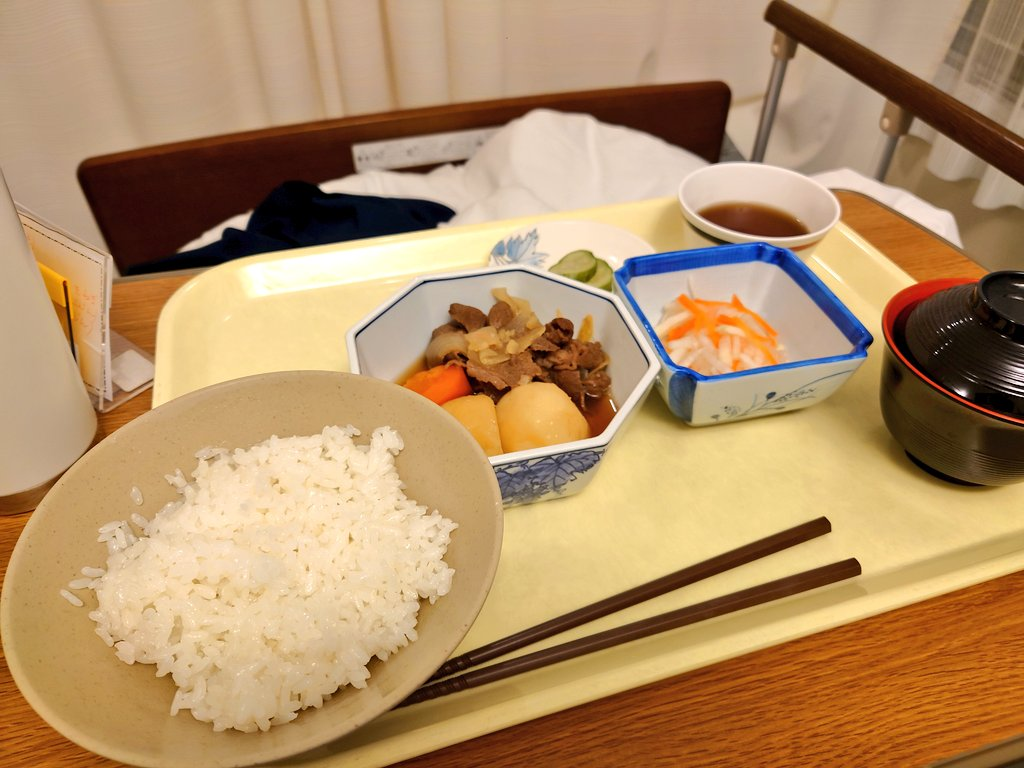 入院初日の夕食