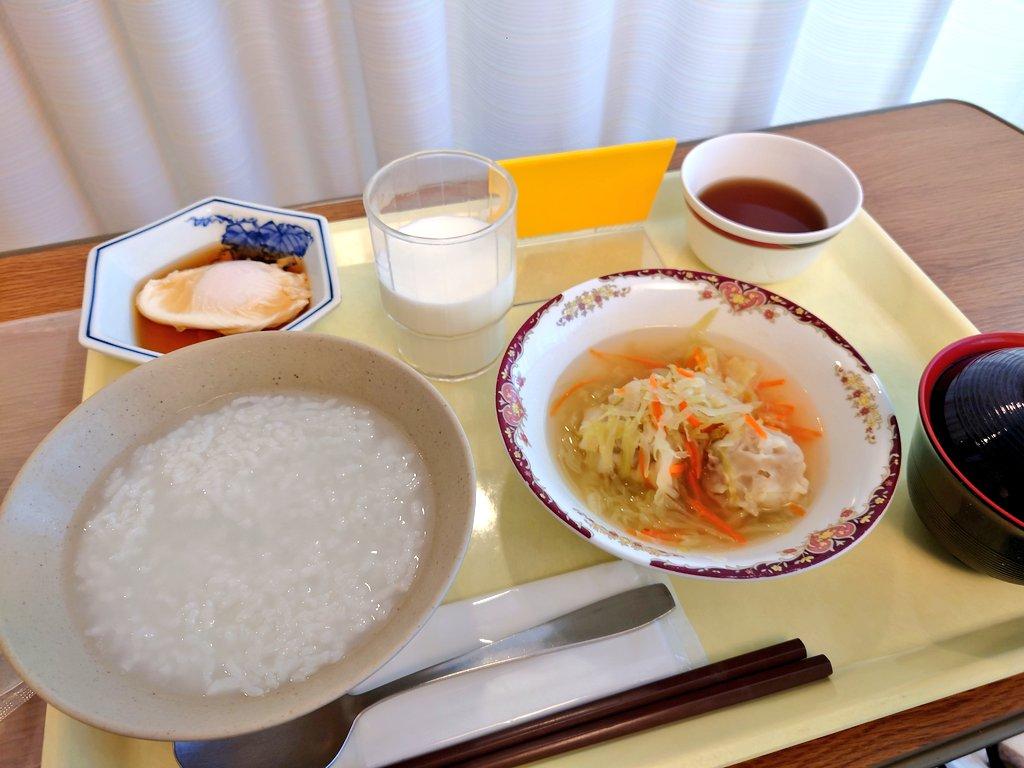 入院8日めの朝食