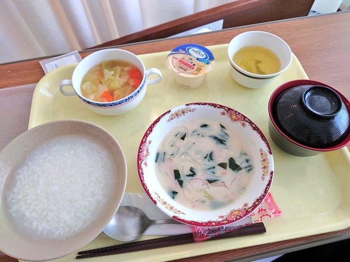 入院8日めの昼食