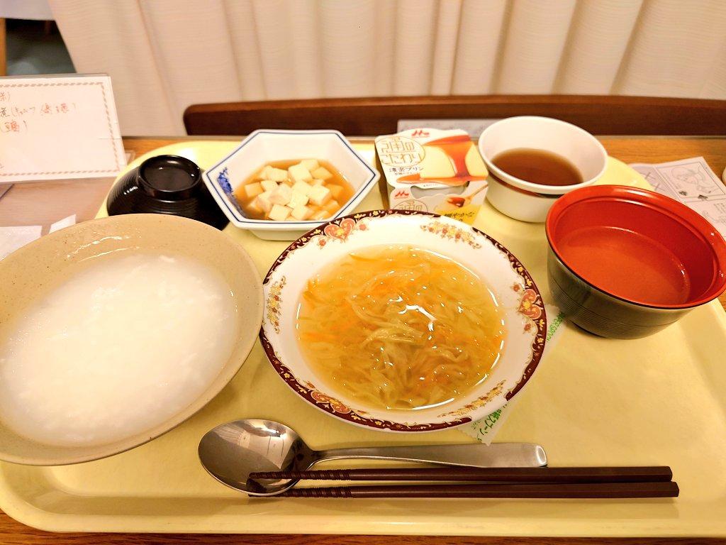 扁桃腺手術翌日の晩飯