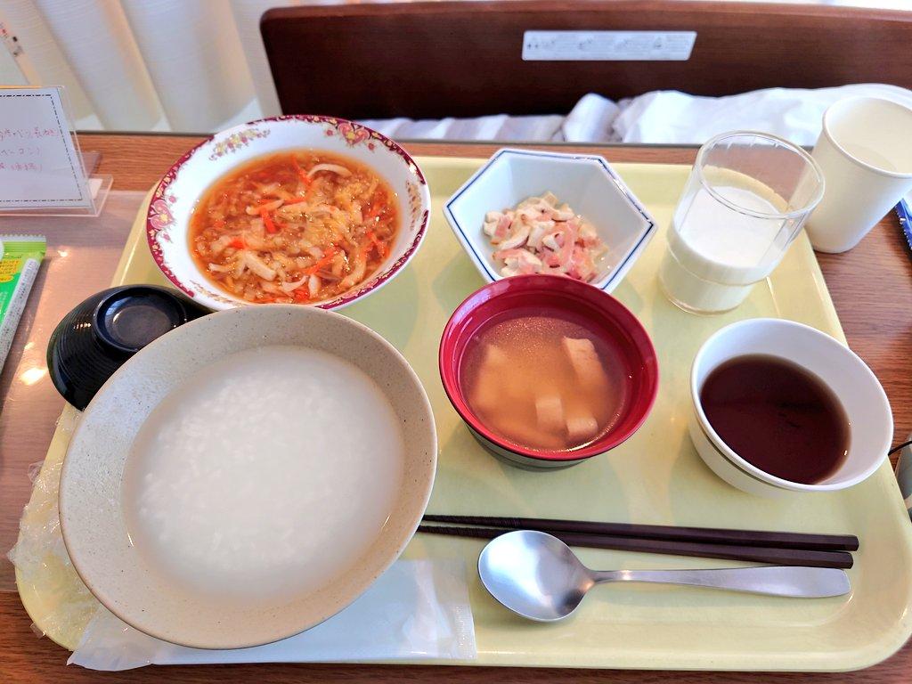 扁桃腺切除で入院6日めの朝食。