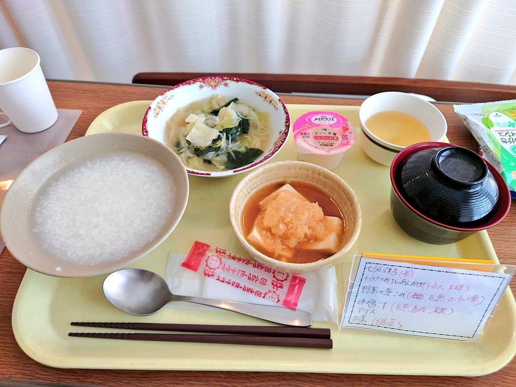 入院7日めの昼食。